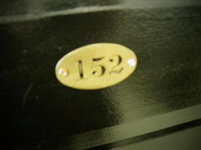 PB160038